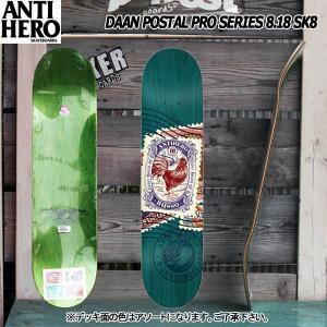ANTIHERO(アンタイヒーロー) DAAN POSTAL PRO SERIES 8.18 SK8 アンチヒーロー|move