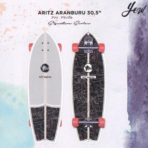 サーフスケート YOW SURFSKATE(ヤウ) ARITZ ARANBURU 10x30.5 S4|move