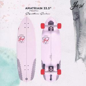 サーフスケート YOW SURFSKATE(ヤウ) AMATRAIN 10x33.5 S4|move