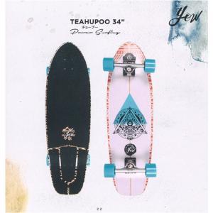 サーフスケート YOW SURFSKATE(ヤウ) TEAHUPOO 9.85x34 S5|move