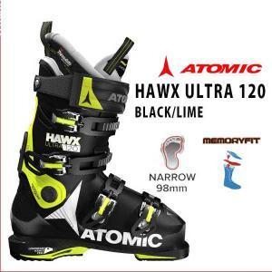 スキーブーツ スキー靴 ATOMIC HAWX ULTRA 120 BLACK/LIME|move