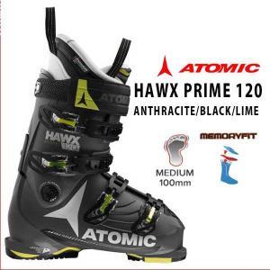 スキーブーツ スキー靴 ATOMIC HAWX PRIME 120 ANTHRACITE/BLACK/LIME|move
