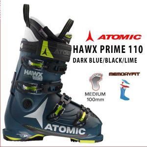 スキーブーツ スキー靴 ATOMIC HAWX PRIME 110 DARK BLUE/BLACK/LIME|move