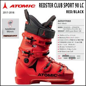 スキーブーツ 靴 17-18 ATOMIC アトミック REDSTER CLUB SPORT 90 LC Red/Black|move