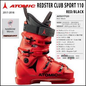 スキーブーツ 靴 17-18 ATOMIC アトミック REDSTER CLUB SPORT 110 Red/Black|move