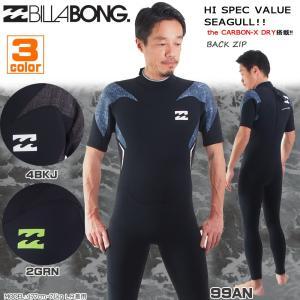 17 BILLABONG(ビラボン) メンズ バックジップ シーガル 3/2mm Carbon X DRY + Athlete Jr2 ハイスペック LTD Edition 半袖長ズボン ジャージ 17ss-wet|move