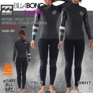 17-18 BILLABONG(ビラボン) レディース バックジップ 5/3mm FURNACE THE CARBON-MIX LIMITED セミドライ ウエットスーツ|move