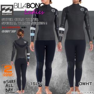 17-18 BILLABONG(ビラボン) レディース フロントチェストジップ 5/3mm FURNACE THE CARBON-MIX LIMITED セミドライ ウエットスーツ|move