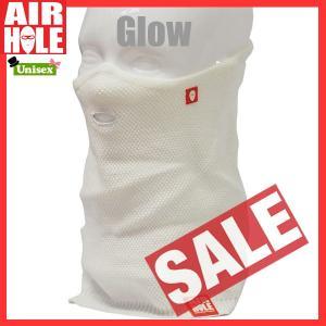 AIRHOLE エアホール AIRTUBE GLOW フェイスマスク sps-sb|move