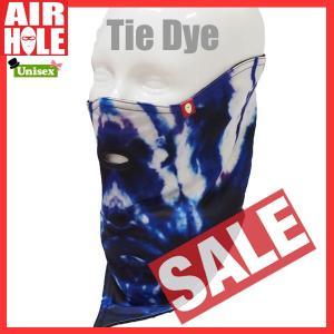 AIRHOLE エアホール AIRTUBE TIE DYE フェイスマスク sps-sb|move
