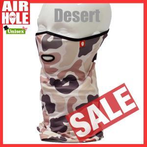 AIRHOLE エアホール AIRTUBE DESERT フェイスマスク sps-sb|move