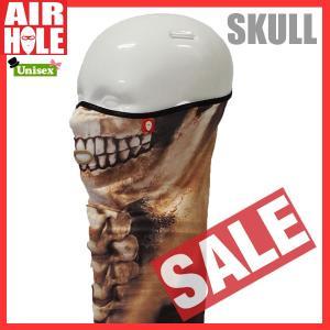 AIRHOLE エアホール AIRTUBE SKULL フェイスマスク sps-sb|move