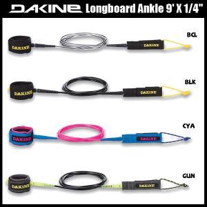 17 DAKINE(ダカイン) LONGBOARD ANKL 9'X1/4 サーフィン ロングボード用 足首 リーシュコード move