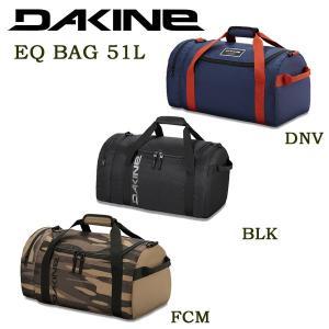 トラベルバッグ バッグ バックパック 17-18 DAKINE ダカイン EQ BAG 51L|move