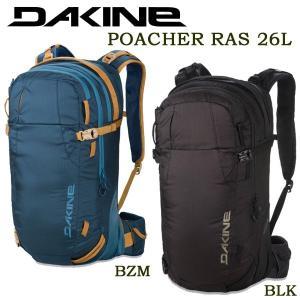 トラベルバッグ バッグ バックパック 17-18 DAKINE ダカイン POACHER RAS 26L|move