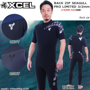 17 XCEL(エクセル) バックジップ シーガル PRO LTD 3/2mm X-SUPER FLEX 半袖長ズボン ジャージ move