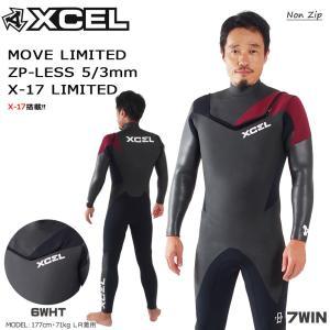 17-18 XCEL(エクセル) ダブルネック ZP-LESS 5/3mm X-17 LIMITED ノンジップ セミドライ ウエットスーツ|move