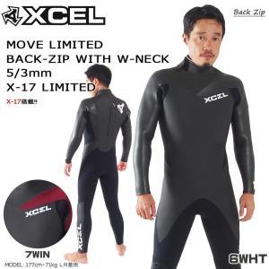 17-18 XCEL(エクセル) バックジップ バリアインナー 5/3mm X-17 LIMITED セミドライ ウエットスーツ|move