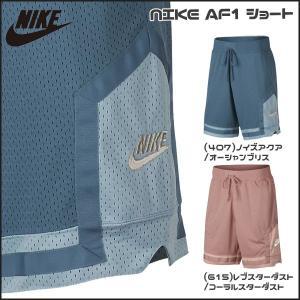 スポーツカジュアル メンズ ハーフパンツ ナイキ NIKE AF1 ショート|move