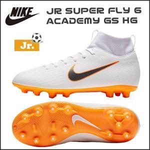 サッカー ジュニア スパイクナイキ NIKE JRスーパーフライ6アカデミーHG-V|move