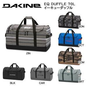 スノーボード バッグ トラベル 18-19 DAKINE ダカイン EQ DUFFLE 70L イーキューダッフル|move