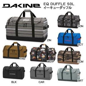 スノーボード バッグ トラベル 18-19 DAKINE ダカイン EQ DUFFLE 50L イーキューダッフル|move