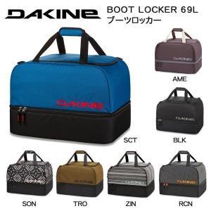 スノーボード バッグ トラベル 18-19 DAKINE ダカイン BOOT LOCKER 69L ブーツロッカー|move