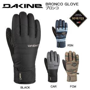 スノーボード グローブ 18-19 DAKINE ダカイン BRONCO GLOVE ブロンコ|move