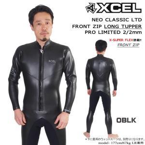 18 XCEL(エクセル)  NEO CLASSIC LTD フロントジップ 長袖タッパー  LTD 2mm  スキン 長袖ジャケット 国産|move