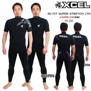 19 XCEL(エクセル) ウエットスーツ シーガル 3D FIT スーパーストレッチ LTD 3/2mm ノンジップ ジャージ 国産 -hgr-|move