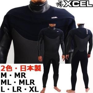 19-20 XCEL エクセル INFINITI LONG CHEST ZIPPER 5/3mm イ...