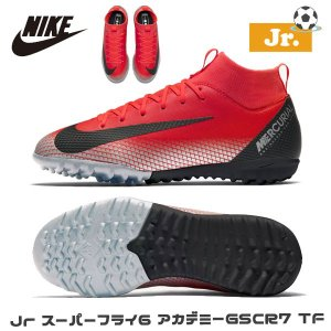 ジュニア サッカー トレーニングシューズ ナイキ NIKE Jr スーパーフライ6 アカデミーGSCR7 TF トレシュー|move
