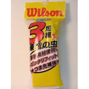 野球 WILSON ウィルソン ソックス 大人用 ホワイト 3足セット|move