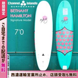 チャネルアイランズ アルメリック SOFT BETHANY HAMILTON 7'0 TRY フィン付き ソフトボード ベサニーハミルトン ミドルレングス ファンボード 日本正規品 move