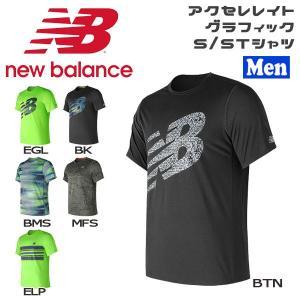 ランニングウェア メンズ ニューバランス NEWBALANCE アクセレレイト グラフィックショートスリーブ Tシャツ|move