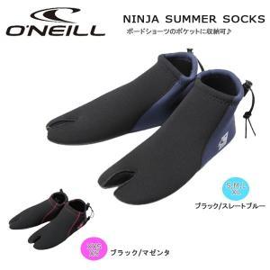 O'NEILL(オニール) リーフブーツ 忍者サマーソックス NINJA|move