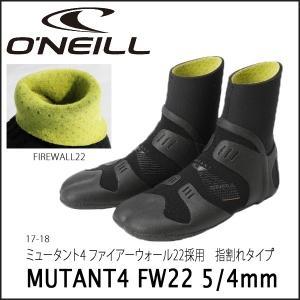 17-18 オニール MUTANT4 FW22 5/4mm サーフブーツ ミュータント4 ファイアーウォール22採用 指割れタイプ|move
