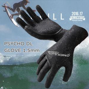16-17 ONEILL(オニール) PSYCHO DL GLOVE 1.5mm サイコDLグローブ  ジャージ 冬用 サーフグローブ|move