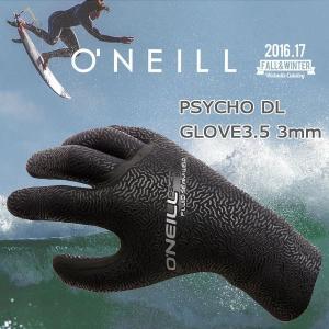 16-17 ONEILL(オニール) PSYCHO DL GLOVE3.5 3mm サイコDLグローブ  ジャージ 冬用 サーフグローブ|move