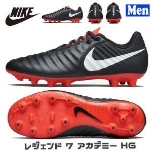 サッカー スパイク ナイキ NIKE レジェンド 7 アカデミー HG スパイク|move