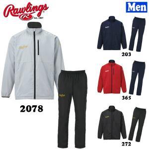 野球 ウェア 一般メンズ ウインドブレーカー上下セット ローリングス Rawlings 裏起毛|move