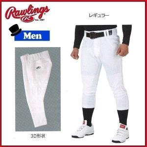 野球 ウェア ユニフォーム 練習 一般用 ローリングス Rawlings 3D ウルトラハイパーストレッチパンツ ホワイト レギュラー|move
