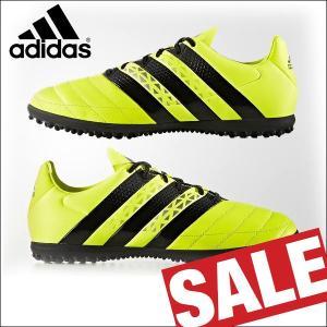 サッカー トレーニングシューズ アディダス adidas エース 16.3 TF LE トレシュー|move