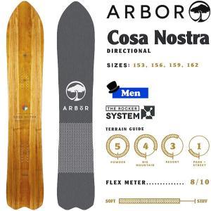 スノーボード 板 フリーライド パウダー 18-19 ARBOR アーバー COSA NOSTRA コーザノストラ|move