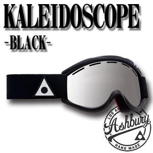 スノーボード ゴーグル 16-17 ASHBURY(アシュベリー) KALEIDOSCOPE BLACK/SILVER MIRROR ASIAN FIT ≪16 17ASHBURY_gg≫|move