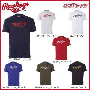 野球 ウェア ベースボールTシャツ 一般用 メンズ ローリングス Rawlings ロゴTシャツ|move