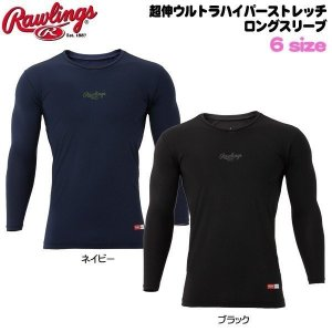 野球 アンダーシャツ フィット系 長袖 丸首 一般メンズ ローリングス Rawlings 超伸ウルトラハイパーストレッチ ロングスリーブ ローネック|move