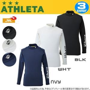 サッカーウェア ジュニア アンダー アスレタ ATHLETA ジュニアパワーインナーシャツ ath-17fw ■即出荷 あす楽■|move