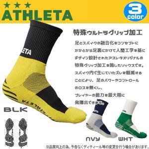サッカー アスレタ ATHLETA ウルトラグリップミドルソックス 【ath-17ss】|move