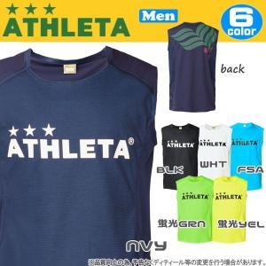 サッカーウェア アスレタ ATHLETA カラープラクティスノースリーブシャツ ath-18ss ■即出荷 あす楽■|move